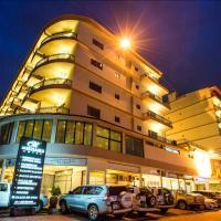 Mikhael's Hotel, отель в городе Браззавиль
