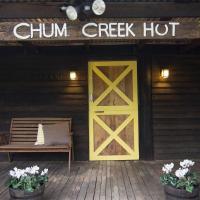 Chum Creek Hut, hotel em Chum Creek