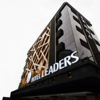 領導者酒店
