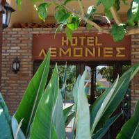 Lemonies, hotel in Diakopto