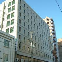 Hotel Route-Inn Nagaoka Ekimae, hotel in Nagaoka