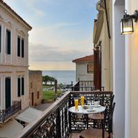 Elia Palazzo Hotel
