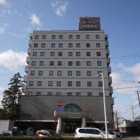 Hotel Route-Inn Minokamo โรงแรมในMinokamo