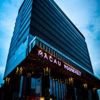 The Macau Roosevelt Hotel, hotel in Macau