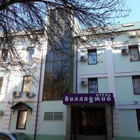 Villaggio Hotel