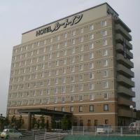 Hotel Route-Inn Aso Kumamoto Airport Ekimae, hotel in Ozu