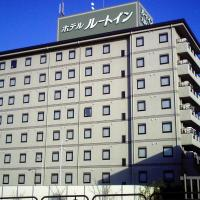 Hotel Route-Inn Ogaki Inter, hotel in Ogaki