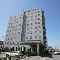 Hotel Route-Inn Tokoname Ekimae, hotel in Tokoname