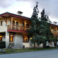 Hotel Rural Spa & Wellness Hacienda Los Robles
