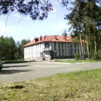 Sanatoriy Russkiy Les