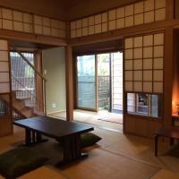 Guest House Kamakura Zen-ji, hotel in Kamakura
