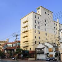 福山 プラザホテル、福山市のホテル