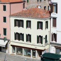 Hotel Filù, hôtel à Venise (Cannaregio)