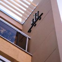 Libertador Hotel, hotel en La Rioja