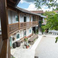 Tourist Farm Benčič