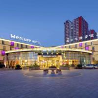 Mercure Beijing Downtown, hotel em Pequim