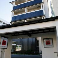 Shinnishiki Hotel, hotel in Shirahama