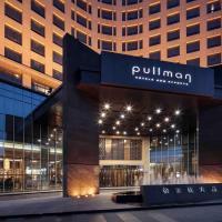 Pullman Anshan Time Square, отель в городе Anshan