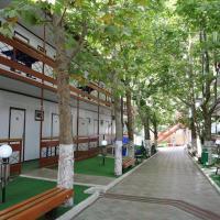 База отдыха Широкая, отель в Широкой Балке
