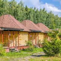 Сибирия Отель ЭТНОМИР, отель в Боровске