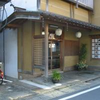 Miharaya Ryokan, hotel in Gujo