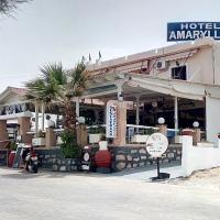 Hotel Beach Amaryllis, hotel in Megalochori