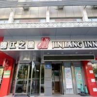 Jinjiang Inn TaiAn Railway Station، فندق في تايآن