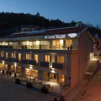 Alva Valley Hotel, hotel in Oliveira do Hospital