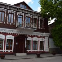 Hotel Snegiri