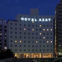 那霸阿扎特飯店,那霸的飯店