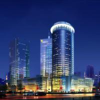 Kempinski Hotel Taiyuan, отель в городе Тайюань