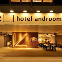 hotel androoms Osaka Hommachi, hotel u gradu 'Osaka'