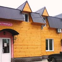 Гостиница Уют на Генералова 48, отель в Коврове