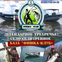Holiday home on Selitrennoye, hotel in Selitrennoye