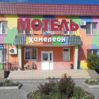Motel Xameleon, отель в городе Voznesensk