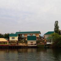 База отдыха Зеленое Озеро