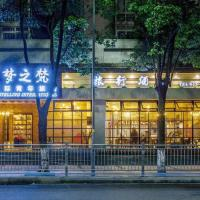 Meng Zhi Fan International Hostel, hotel near Chongqing Jiangbei International Airport - CKG, Chongqing