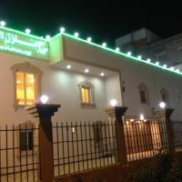 منازل الفيصل للوحدات السكنية، فندق في الباحة