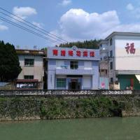 Nanjing Meihua Inn, hotel in Nanjing