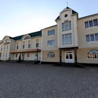 Отель Империал, отель в Черкесске