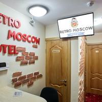 Retro Moscow on Kurskaya