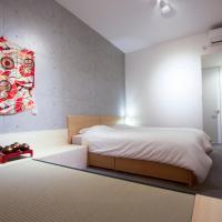 Kyoto Higashiyama With, hotel in Higashiyama Ward, Kyoto