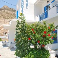 Ξενοδοχείο Αφροδίτη, ξενοδοχείο στις Καμάρες