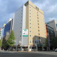 R&B Hotel Sapporo Kita 3 Nishi 2