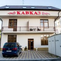 Гостиница Кавказ , отель в Ессентуках