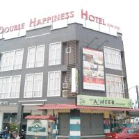 Double Happiness Hotel