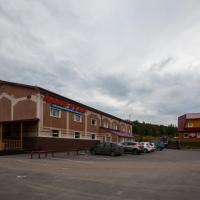 Nord Star Ski Complex