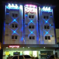 Afaq Al Raha, hotel em Khamis Mushayt