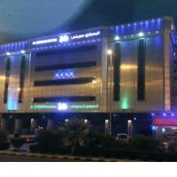 Almeswari Suites، فندق في الباحة