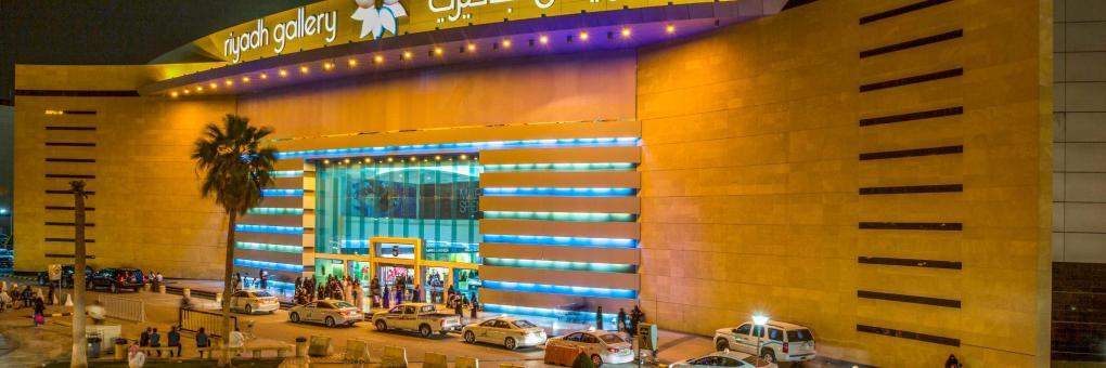 The 10 Best Hotels Near Riyadh Gallery Mall In Riyadh Saudi Arabia
